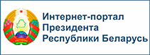 country-organization